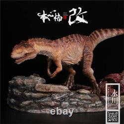 Nanmu Yangchuanosaurus Hunt Tuojiangosaurus Statue Dinosaur Figure Animal Toy GK